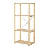 IKEA, HEJNE, 1 элемент, soft dr (79031414)(S790.314.14) ХЕЙНЕ, ИКЕА, ІКЕА, АЙКИА