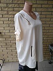 Туника женская большого размера MISS RUSSARDI, фото 2