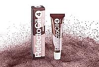 Рефектоцил краска для бровей и ресниц каштановая №4, Рефектосил