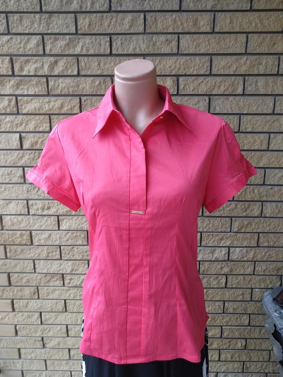 Рубашка женская стрейчевая LADY ELITE