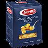 Макароны Barilla Mezze Maniche Rigate n. 84 - 500 г