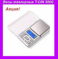 Весы ювелирные T-C06(500G/0.1G),Весы ювелирные 500G!Хит цена
