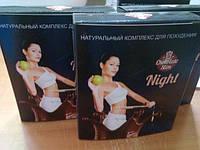 Chokolate Slim night (Шоколад Слим ночь) - комплекс для похудения, фото 1