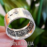 Серебряное кольцо с молитвой Отче Наш и надписью Спаси и Сохрани, фото 8