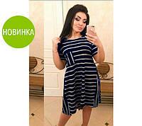 Платье синее в полоску большой размер р 48-50 и 52-54