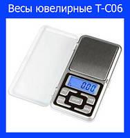 Весы ювелирные T-C06 до 200г!Хит цена
