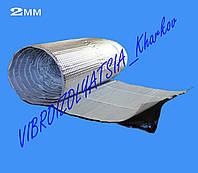 "Виброизоляция ""Виброизол"",  2 мм в рулоне 10м.п.,  330мм Украина"