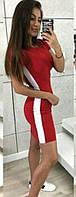 Платье женское АР868, фото 1