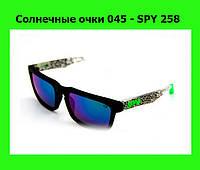 Солнечные очки 045 - SPY 258!Хит цена