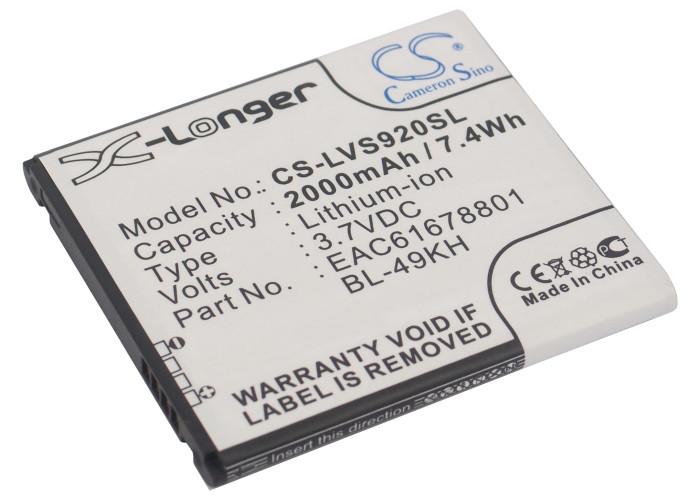 Аккумулятор для LG LU6200 2000 mAh
