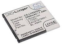 Аккумулятор для LG LU6200 2000 mAh, фото 1