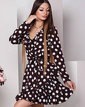 Женское платье в горох на запах (Глория mrb), фото 2