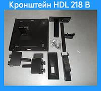 Крепеж настенный для телевизора 14-18 дюймов HDL 218 B!Хит цена