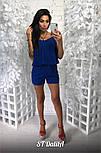 Женский летний комбинезон шорты (4 цвета), фото 2