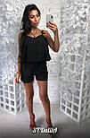 Женский летний комбинезон шорты (4 цвета), фото 3