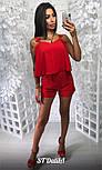 Женский летний комбинезон шорты (4 цвета), фото 4
