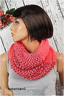 Зимние женский шарф ,в'язаний женский шарф