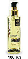 Бальзам-флюид для сухих и поврежденных волос З ОЛІЄЮ АРГАНІЇ PROFIStyle