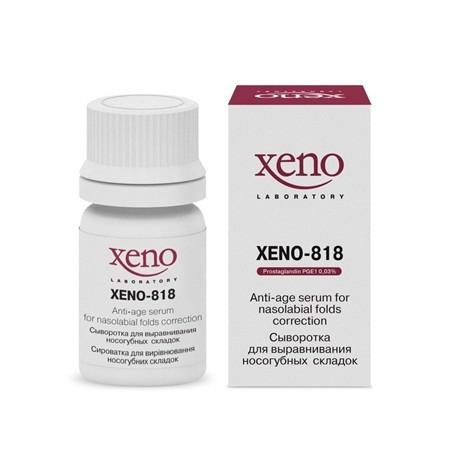 Сыворотка для выравнивания носогубных морщин биостимулирующая XENO-818