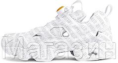 Женские кроссовки Vetements x Reebok Instapump Fury OG Emoji Рибок Инста Памп белые