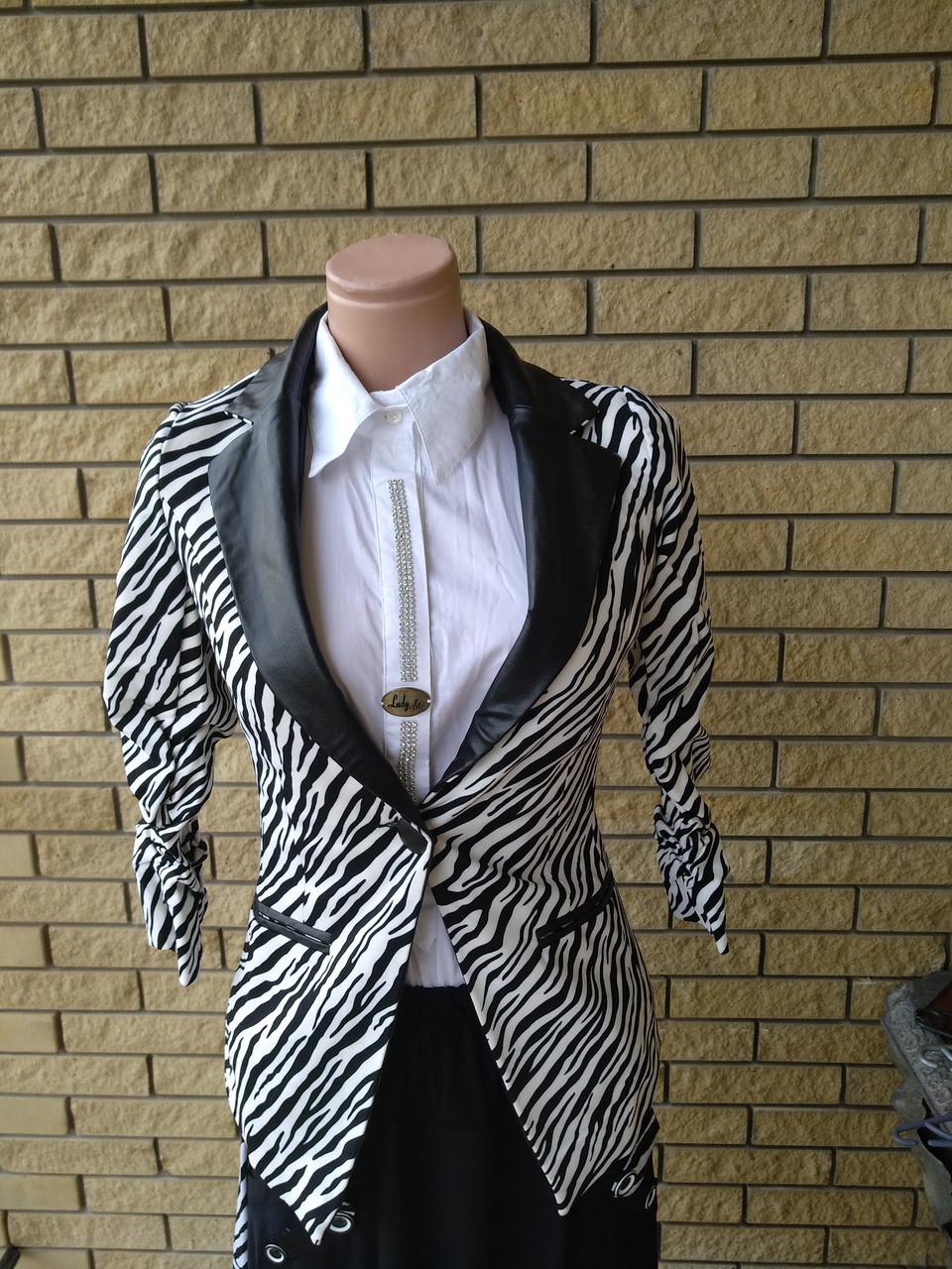 Пиджак женский брендовый VAN GILS