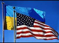 Доставка товаров из США Америки в Украину 50% ПРЕДОПЛАТА!