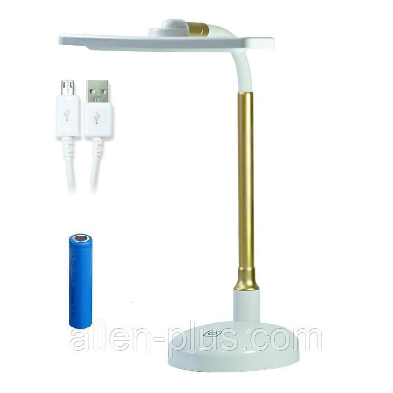 Настольная лампа JEDEL LD-904 white-gold (USB+аккумулятор, ЗУ micro USB, сенсор, 3 режима