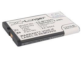 Аккумулятор для Sagem MYX-8 1200 mAh