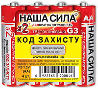 Батарейка солевая Наша Сила R-6 АА
