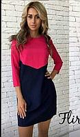 Платье женское (цвета) АР0709, фото 1