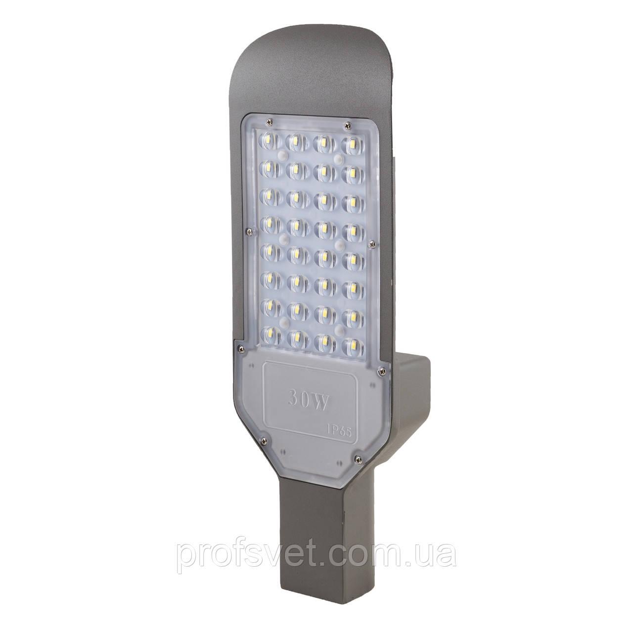 Светильник светодиодный уличный 30 ватт консольный