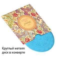 Стемпинг диск метал. малый круглый d=5.5cm BT 12 Biutee в конверте, фото 3