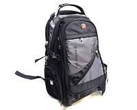 Рюкзак Swissgear с выходом USB, AUX и дождевиком, серый