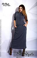 Платье Капюшон ъ138, фото 1