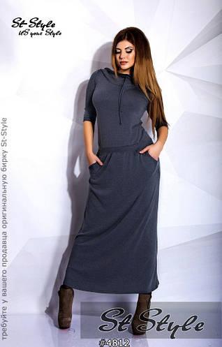 Одежда больших размеров для полных женщин в Украине cae63c3b5f3