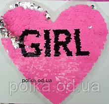 3D аппликации с пайетками -Сердце розовое (21*22см)