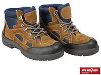Ботинки кожаные со стальным носком BRM REIS