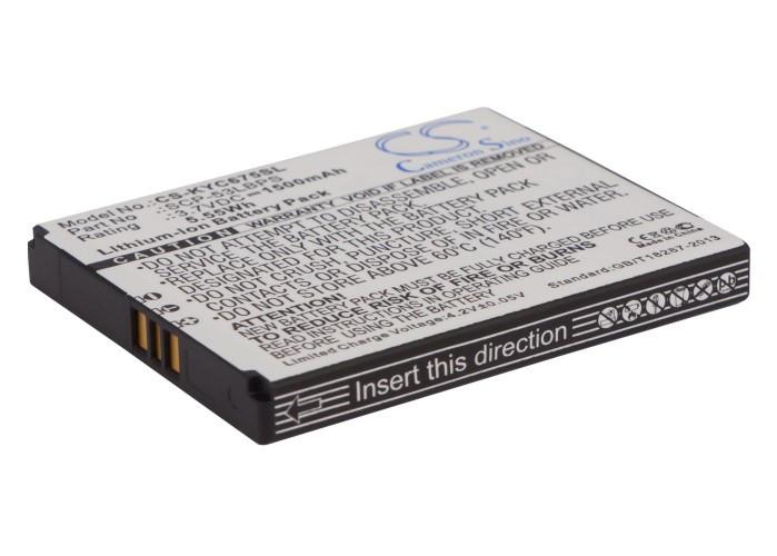 Аккумулятор для Kyocera Hydro Elite 1500 mAh
