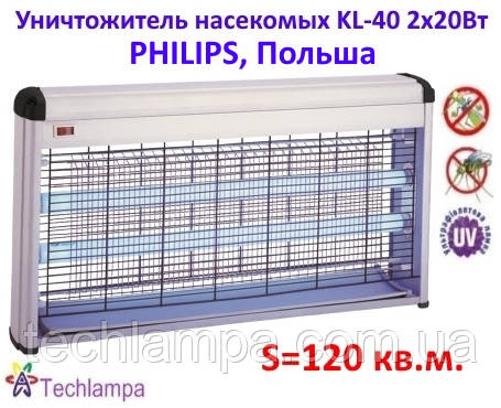 Ловушка для насекомых KL-40 2х20Вт Philips