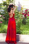 Женский шелковый сарафан в пол (5 цветов), фото 4