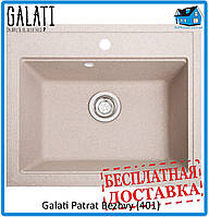 Кухонная мойка Galati 600*520*217 Patrat Bezhvy (401)