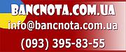 Bancnota.com.ua