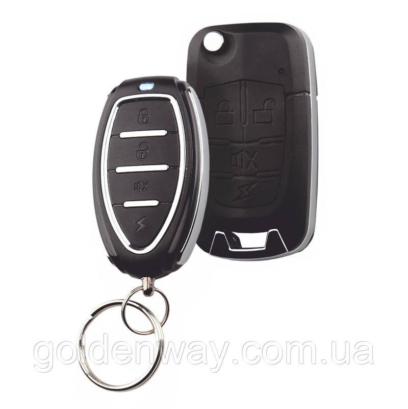 Автомобильная охранная система сигнализация SIGMA SM 150 с выкидным ключем и Сиреной