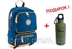 "Рюкзак школьный ""College line"" K18-888L-2, ТМ ""Kite"""