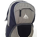 Городской надежный эрго рюкзак 25 л Onepolar W1674 серо-синий , фото 2