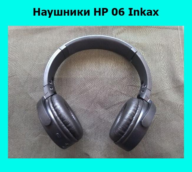 Наушники HP 06 Inkax!Акция