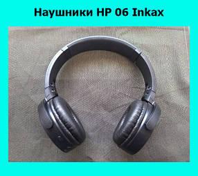 Наушники HP 06 Inkax!Акция, фото 2
