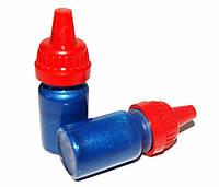 Перламутровый пигмент Голубой жидкий - 10 мл.