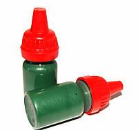 Перламутровый пигмент Зеленый жидкий - 10 мл.