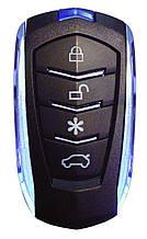 Автомобильная охранная система сигнализация CONVOY XS-3, турботаймер,  односторонняя
